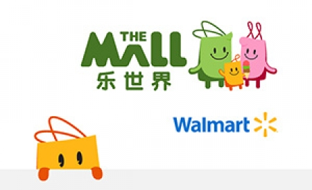 Walmart The Mall image