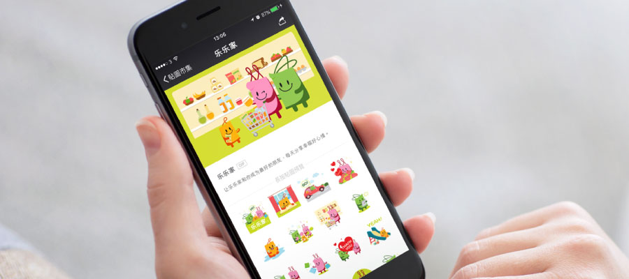 The Mall's WeChat Campaign image