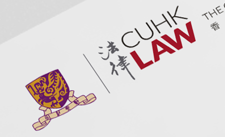 CUHK Faculty of Law Branding image