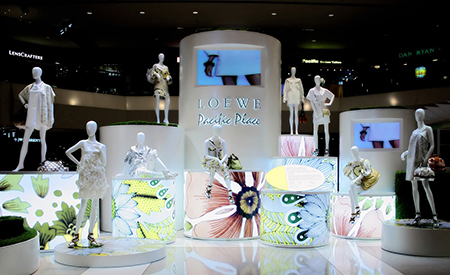 Loewe Spring/Summer Fashion Show and Exhibition image
