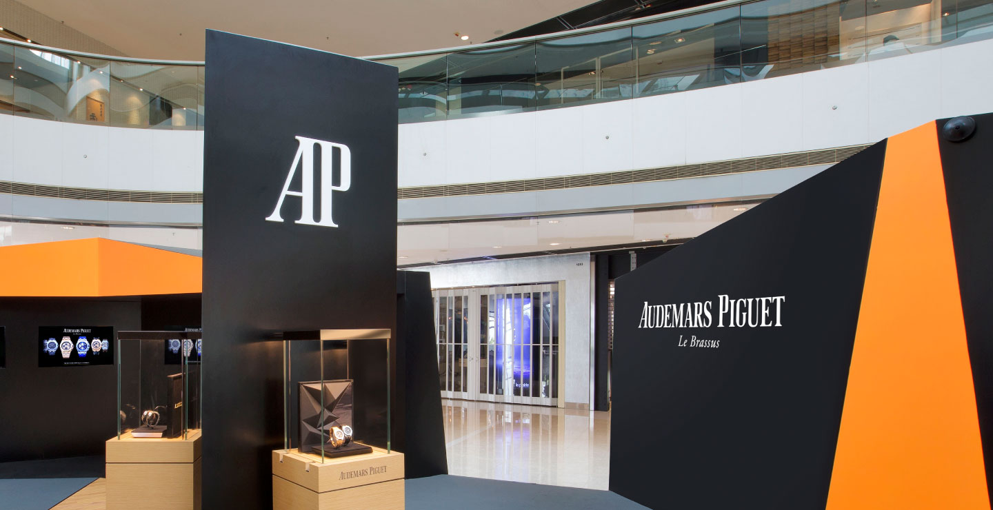 Audemars Piguet luxury branded environments
