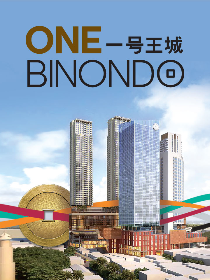 One Binondo destination branding