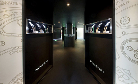 Officine Panerai Landmark Exhibition image